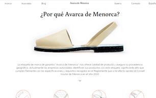 DES 1 Asociación de fabricantes de calzado de Menorca